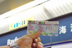 MRTのスタンダードチケット